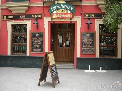 Entrada del Merchant's