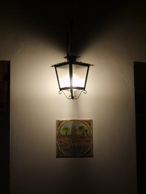 Escudo de Córdoba y farol
