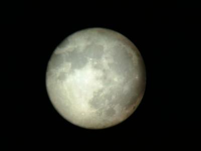 Superluna llena del 9 de septiembre de 2014